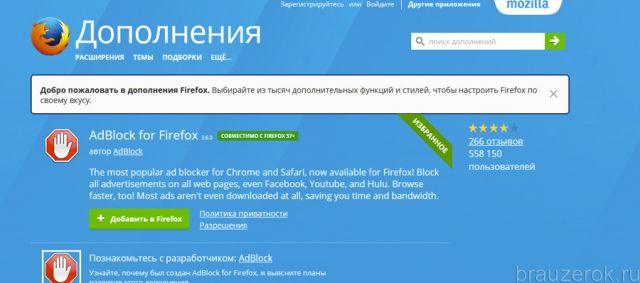 block-reklamy-ff-5-640x283.jpg