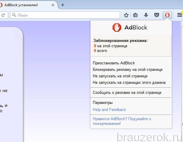 block-reklamy-ff-6-619x481.jpg