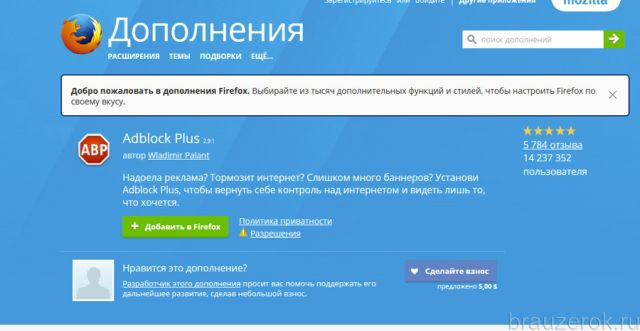 block-reklamy-ff-7-640x331.jpg