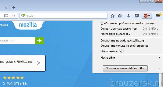 block-reklamy-ff-8-640x341.jpg
