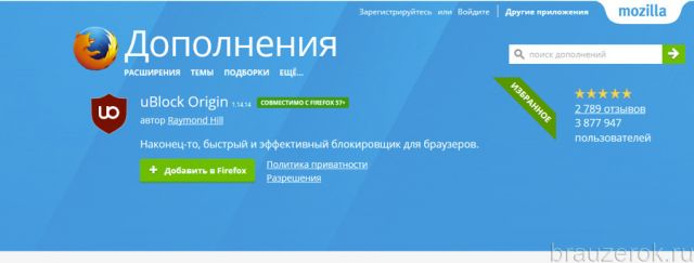 block-reklamy-ff-13-640x243.jpg