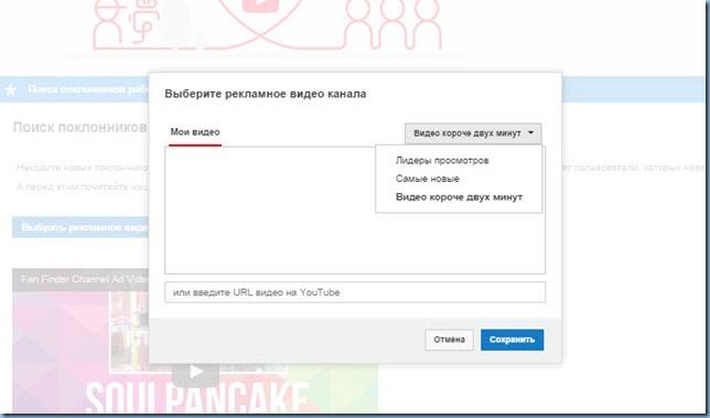 kanal-YouTube-7.jpg