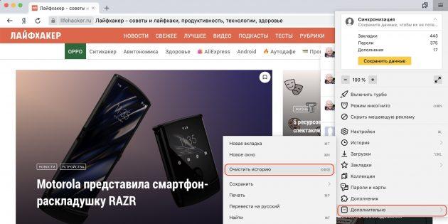 Snimok-ekrana-2019-11-14-v-10.01.44_1573718751-630x315.jpg