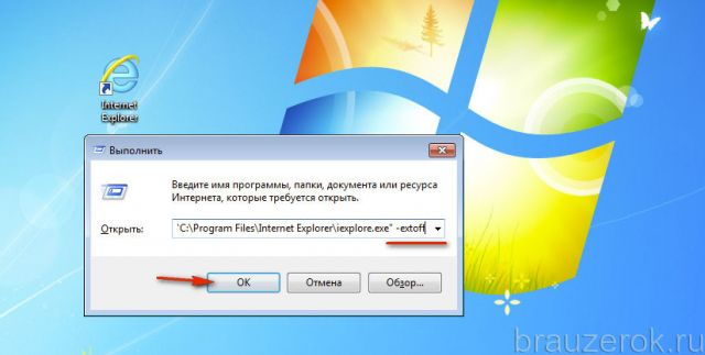 nezapuskaetsya-ie-4-640x323.jpg