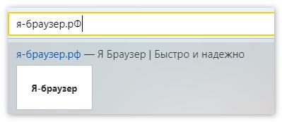 adres-sajta-speed-dial.png