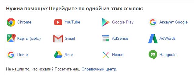 google-gl-1.png