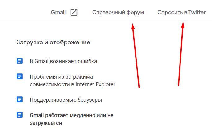 tehpodderzhka-google.png
