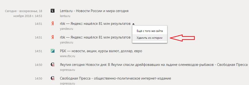 clean-yandex-browser.png