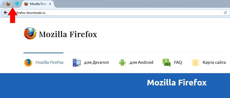 rabota-s-vkladkami-v-firefox-6.jpg