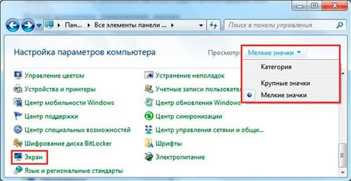 1547126958_panel-upravleniya-windows.jpg