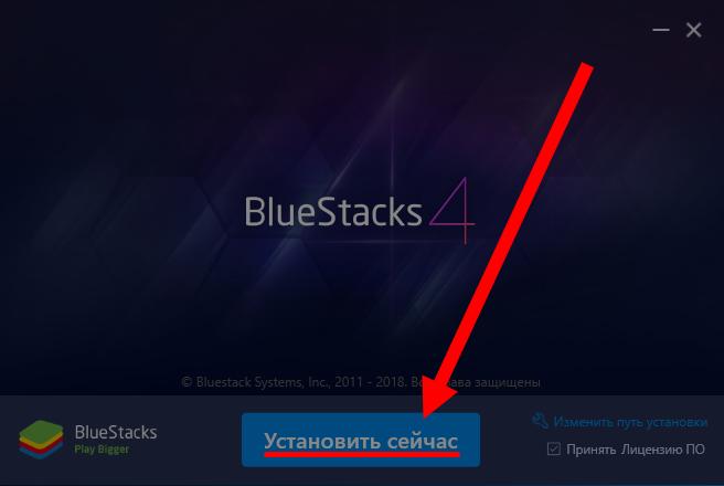 bluestacks-1.png