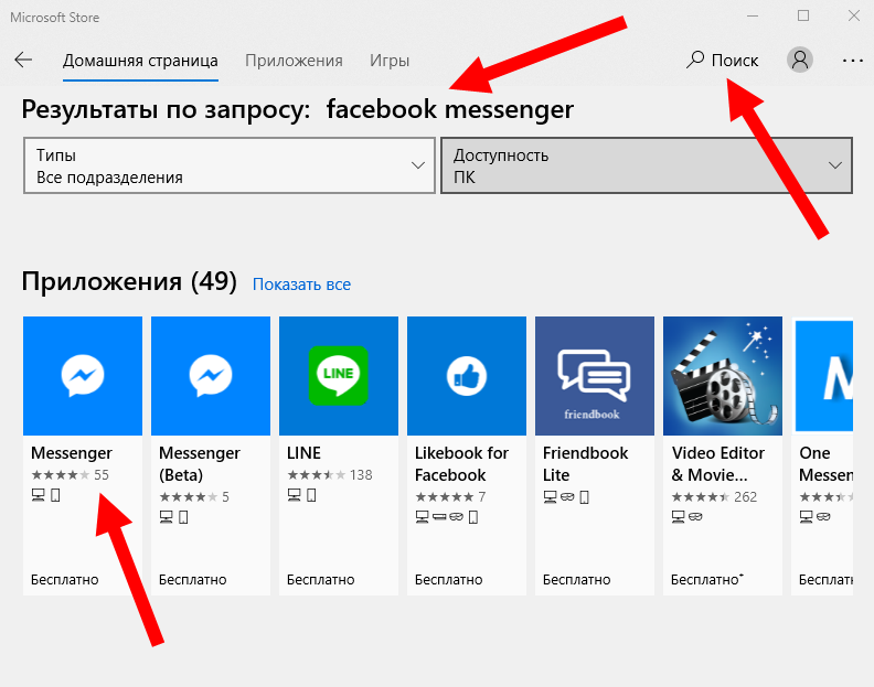 fb-messenger-na-pk.png