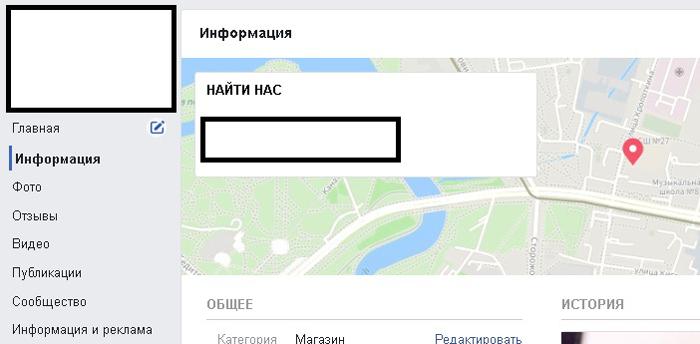mestopolozhenie-v-facebook-informacia.png