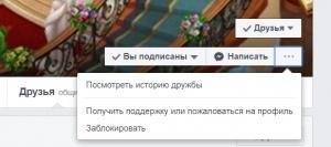 1573587796_chernyi-spisok-facebook1.jpg