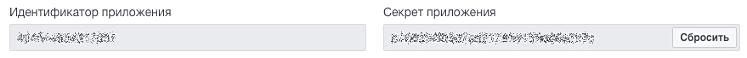 auth-facebook-app-credentials.png