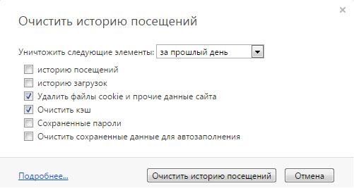 ne-rabotaet-yutub-v-opere1.jpg