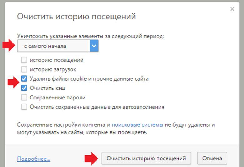 video-ne-rabotaet_4.jpg