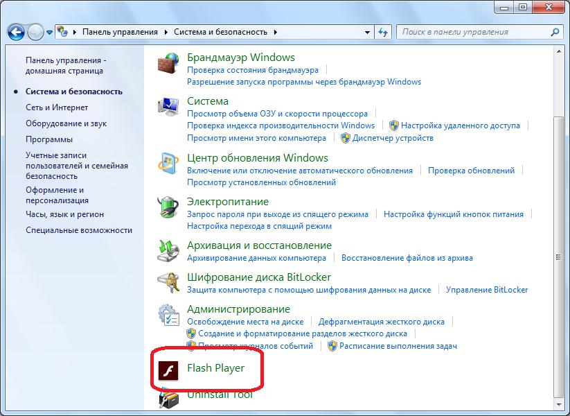 Perehod-v-menedzher-nastroek-Adobe-Flash-Player.png