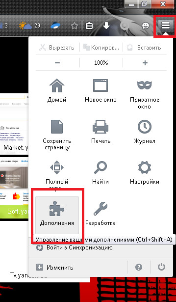 ekspress-panel-yandex-15.png
