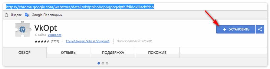 ustanovit-vkopt.png