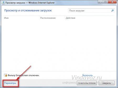 1394111263_papka_zagruzki_windows_4.jpg