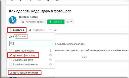 Screenshot_2-3.jpg