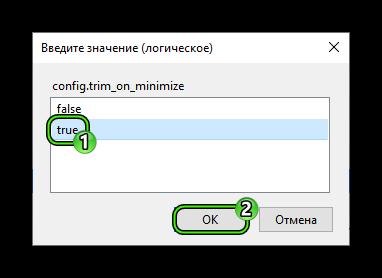 Zavershenie-sozdaniya-novogo-parametra-na-strantse-nastroek-about-config-v-veb-brauzere-Firefox.png