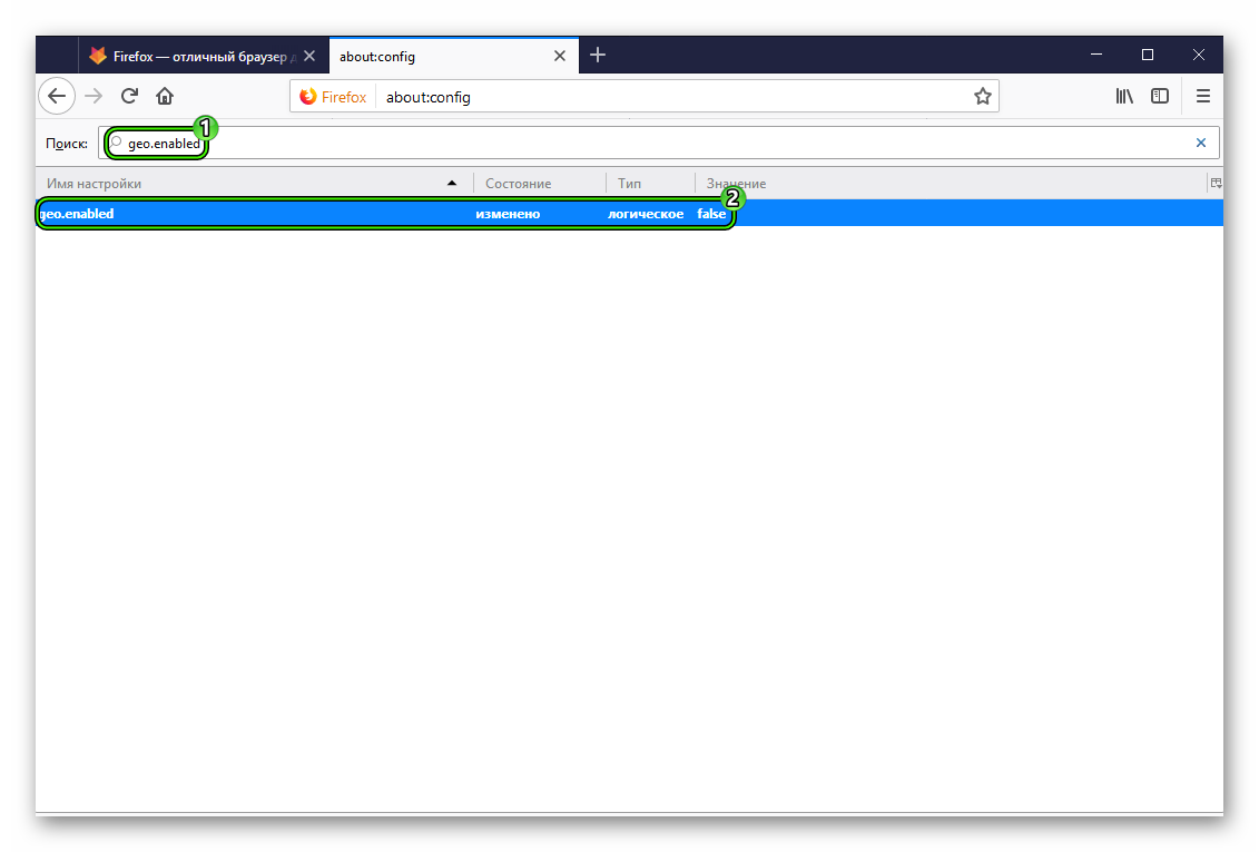 Smena-znacheniya-dlya-parametra-geo.enabled-na-strantse-nastroek-about-config-v-veb-brauzere-Firefox.png