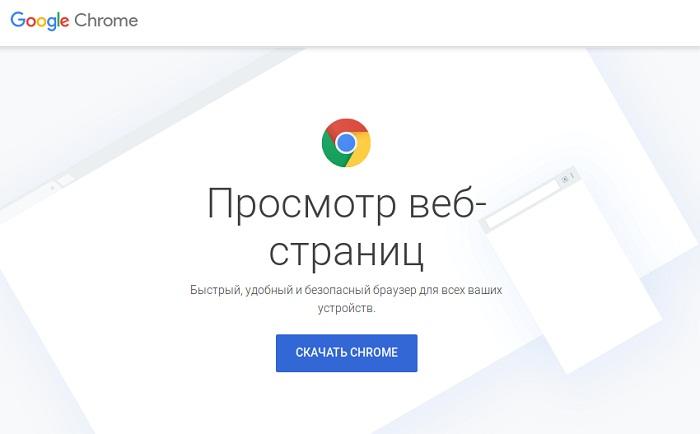 Install_GoogleChrome_In_LinuxMint_2.jpg