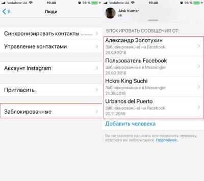 1543082850_instrukcii-dlya-mobilnogo-prilozheniya-messenger-4.jpg.pagespeed.ce.llcGCp56dq.jpg
