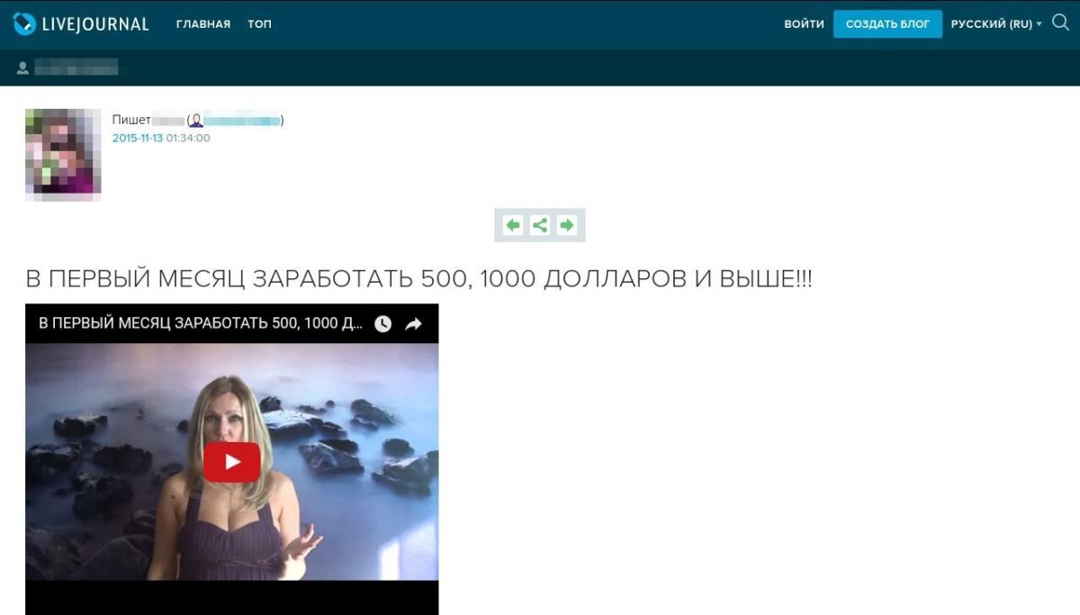 razmeshchenie-video-v-blogah.jpg