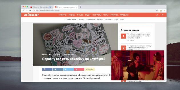 Snimok-ekrana-2019-02-05-v-18.15.56_1549369313-e1549369344603-630x316.jpg
