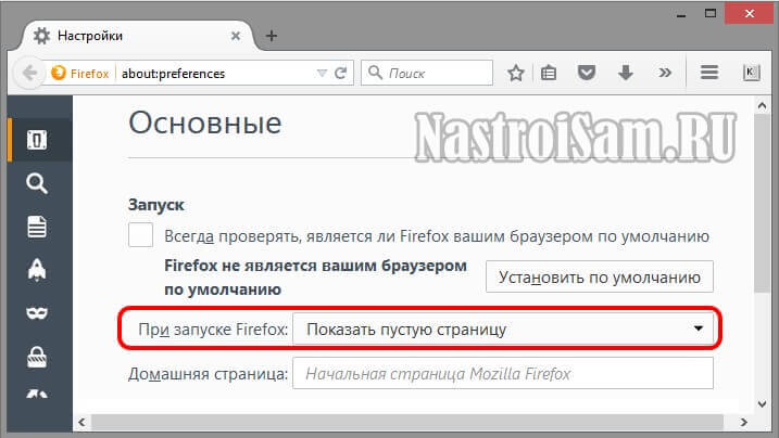 firefox-start-page.jpg