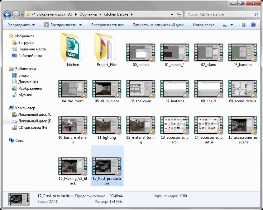 Kak-dobavit-subtitryi-v-Windows-Media-Player-shag-1.png