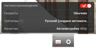 Subtitry4.png