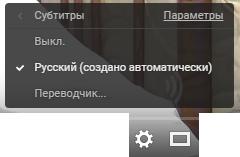Subtitry5.png