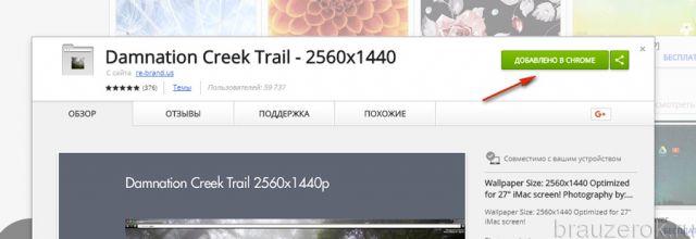 temy-gchrm-12-640x220.jpg