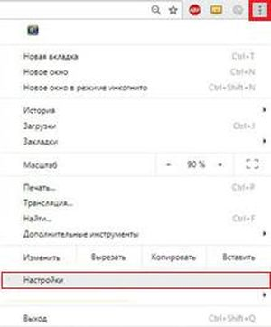 kak_pomenyat_temu_v_google_chrome8.jpg