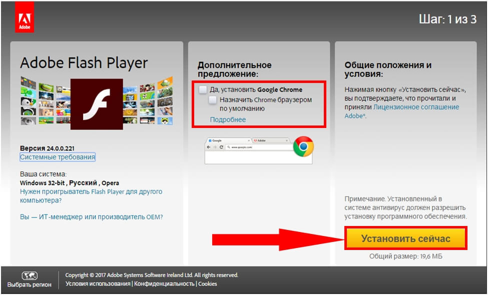 adobe-flash-player-Opera-4.jpg