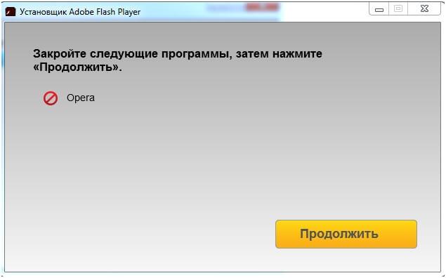 adobe-flash-player-Opera-12.jpg