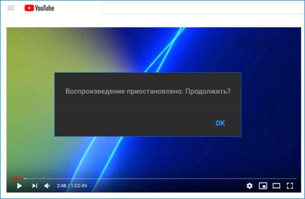 youtube-vosproizvedenie-priostanovleno.jpg