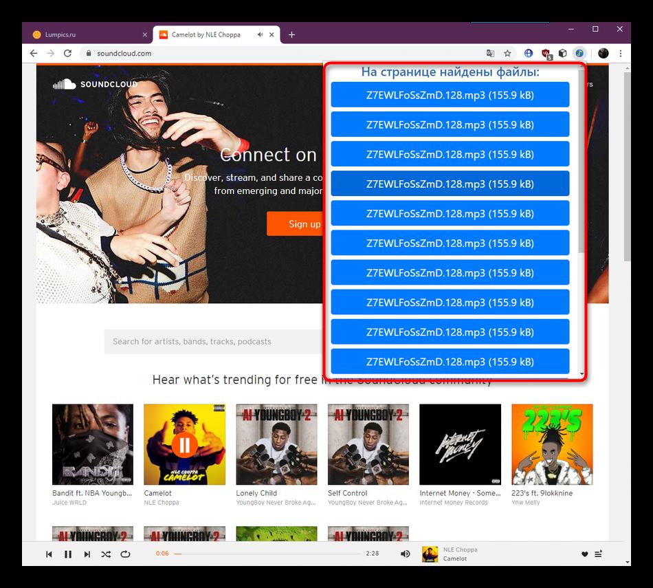 ispolzovanie-rasshireniya-music-downloader-dlya-skachivaniya-muzyki-v-brauzere-google-chrome.png