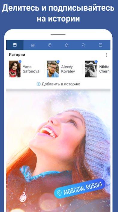 facebook-lite3.jpg