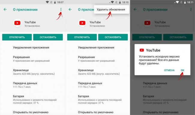YouTube5-stretch-650x385.jpg