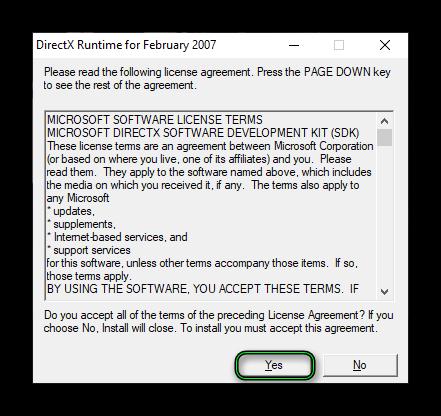 Zapusk-installyatora-DirectX-End-User-Runtimes.png