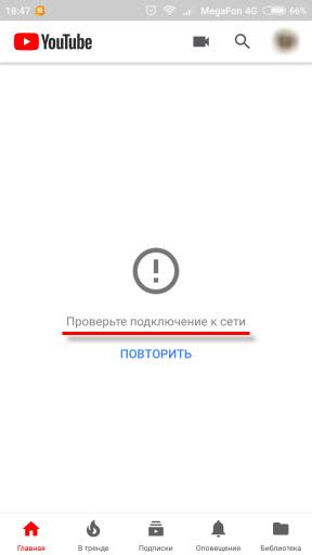 google.android.youtube2.jpg