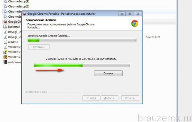 star-versiya-ghrm-8-640x408.jpg