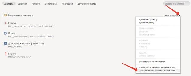 yandex6.jpg