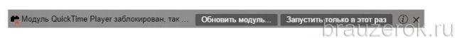 podkl-moduli-ybr-12-640x54.jpg