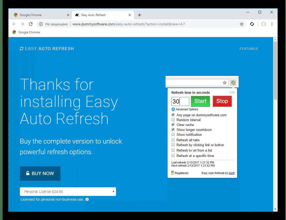 Pervyj-zapusk-rasshireniya-Easy-Auto-Refresh-v-Google-Chrome.png
